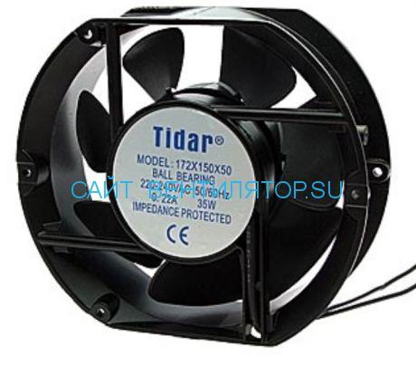 Вентилятор RQA 172х150х50мм 220в