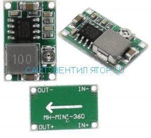 Регулятор напряжения 1-17в SG125-SZ